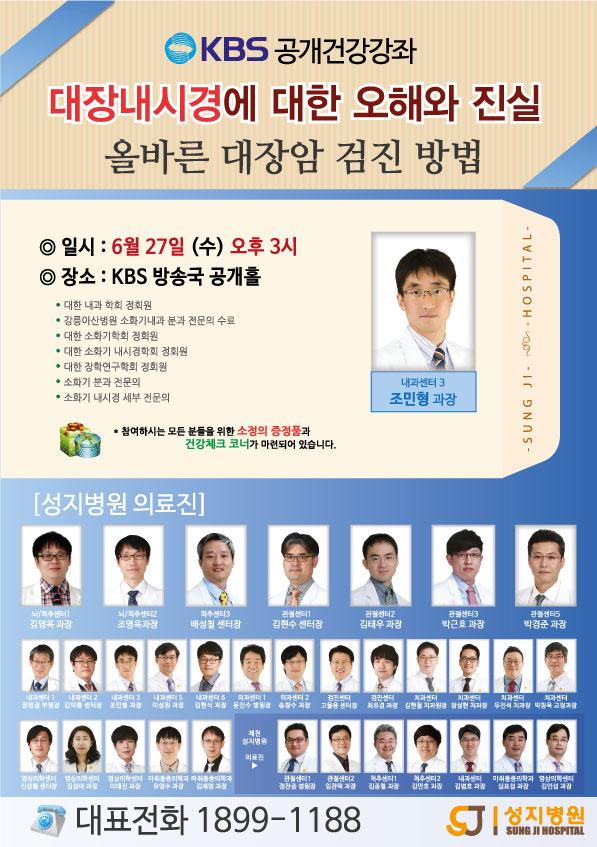 691ec614ccac6e95ce24e680920f265f_1530523752_1.jpg